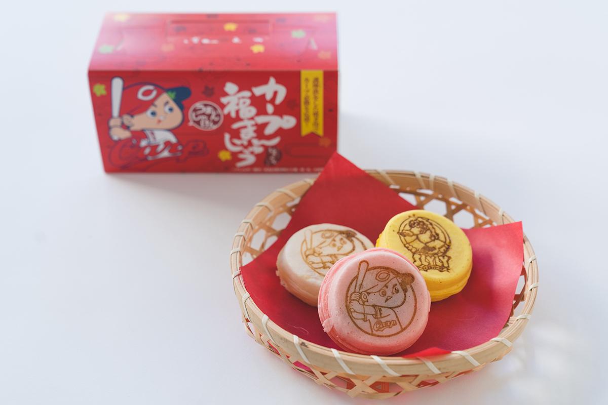 冷凍 カープ福まんじゅう 味ばらばら6個セット(専用箱入り)